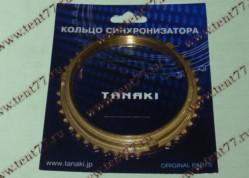Кольцо синхронизатора Газель 3302, 31029 КПП 5-ступенчатая старого образца