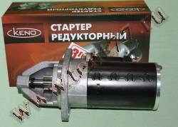 Стартер  двигатель 402,4216, УАЗ двигатель 417,421 редуктор. (1.7 кВт)