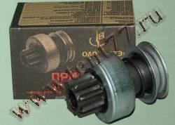 Привод стартера (бендикс)  двигатель 402,4216 (без вилки) ст.42.3708 БАТЭ