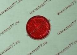Световозвращатель круглый металл корпус (красный)