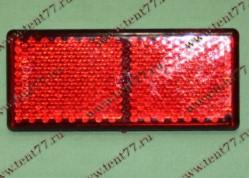 Световозвращатель прямоугольный Газель 2705 задн.бампера (красный)
