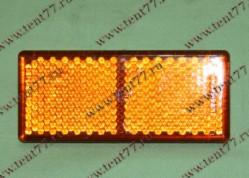 Световозвращатель прямоугольный Газель 2705 задн.бампера (жёлтый)
