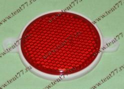 Световозвращатель круглый пластм.корпус (красный) аналог ФП310Е