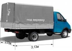 Тент ГАЗ 3302 Газель под верёвку, усил. 2-х стор.