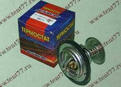 Термостат Газель 3302,3110,УАЗ двигатель 421,409,ЗИЛ,КАМАЗ (82C*)
