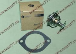 Термостат Газель 3302,3110,УАЗ двигатель 421,409,ЗИЛ,КАМАЗ (80C*)