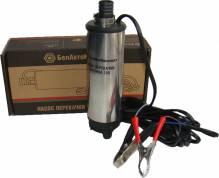 Насос перекачки диз.топлива 24В d50 (погружной) съёмный фильтр