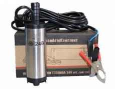 Насос перекачки диз.топлива 24В d38 (погружной) несъёмный фильтр