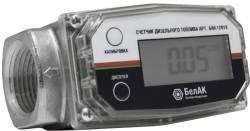 Счётчик дизельного топлива с цифровым табло