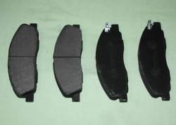 Колодка тормозная передняя Газель  NEXT ф|уп (комплект)