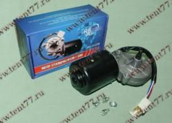 Моторедуктор ст/очистителя Газель 3302,3110, УАЗ 3163 PATRIOT , ВАЗ 2108