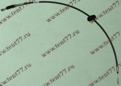 Трос ручного тормоза Газель  NEXT перед. (1450мм)