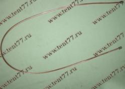 Трубка сцепления Газель 3302 (160см)
