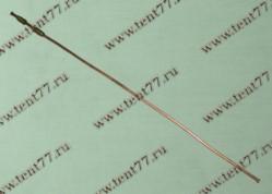 Трубка сцепления Газель 3302 ( 55см)