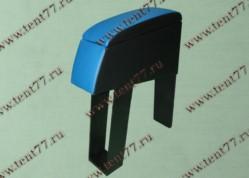 Подлокотник БАР между сидений Газель Некст NEXT перфорированная кожа (синий)