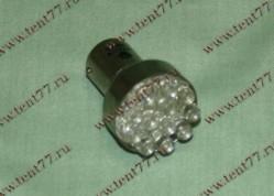Лампа светодиодная 12V21W BA15S белый