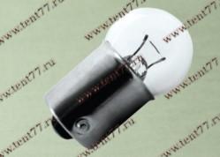 Лампа 12V 5W BA15s габаритные огни