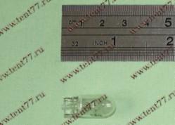 Лампа 12V 5W (2,1х9,5d) без цоколя поворота, стоп-сигнала