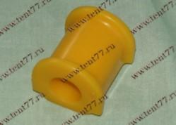 Подушка штанги стабилизатора Газель 2217 передняя полиуретан