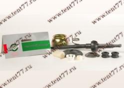 Рычаг КПП  Газель 3302 (ремкомплект 10 шт)