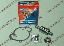 РК водяного насоса двигатель 406 (валик, подшипник, прокладка, крыльчатка)