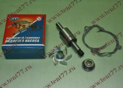 РК водяного насоса двигатель 405 (валик, подшипник, прокладки, крыльчатка)