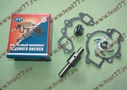 РК водяного насоса двигатель 402 (валик, подшипник, прокладка, крыльчатка)