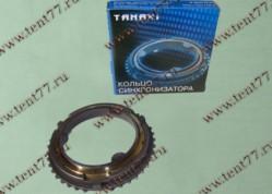 Синхронизатор Газель 3302, 31029 КПП 5-ступ н/об. (3 кольца)