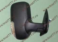 Зеркало  Газель 3302 (нового образца) правое (с поворот) черный матовый