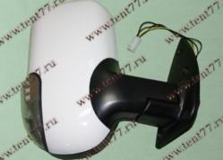Зеркало  Газель 3302 (нового образца) правое (с поворот - обогрев) цвет белый