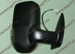 Зеркало  Газель 3302 (нового образца) правое (с поворот - обогрев) цвет черн. матовый