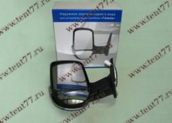 Зеркало  Газель 3302 (нового образца) левое (с поворот - обогрев) белый