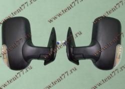 Зеркало  Газель 3302 (нового образца) комплект 2шт (с поворот- обогрев) черный матовый