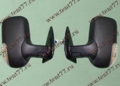 Зеркало  Газель 3302 (нового образца) комплект 2шт (с поворот) черный матовый