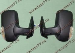Зеркало  Газель 3302 (нового образца) комплект 2шт (с поворот - обогрев- эл.привод) черный матовый