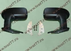 Зеркало  Газель 3302 (н/об) к-т 2шт (без поворот) черный матовый