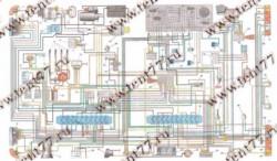 Автопроводка Газель 2705 двигатель 406 (рестайлинг) 2003-2005г
