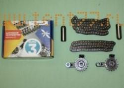 РК ГРМ ЗМЗ двигатель 406 (2 зв., 2 нат., 2 цепи) ЕВРO-3 72/92 Киров