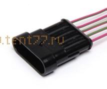 Колодка жгута форсунок штырьевая на Газель ГАЗ-3302 5-ти контактная с проводами