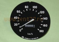 Спидометр на Газель ГАЗ-3302 старого образца Автоприбор Вл
