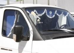 Ламбрекен лобового стекла Газель (цвет синий)