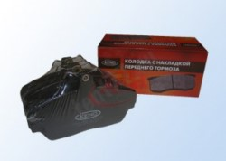 Колодка тормозная передняя Газель Газель 3302,3110 ф|уп. (комплект)