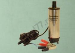 Погружной насос перекачки дизельного топлива 12В d50 (ф/уп)