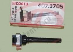 Катушка зажигания двигатель 405,409 Газель 3302 ЕВРО-3 (на одну свечу)