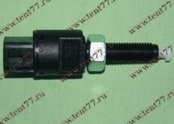 Выключатель педали сцепления Газель 3302, 3110 двигатель 405 ЕВРО-3, (5А-12В)