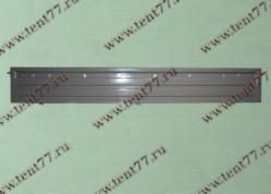 Борт боковой на Газель (длина 3,17 м, 8 скоб)