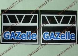 Брызговик колеса заднего  Газель 3302 резина 400 мм синий  комплект 2шт