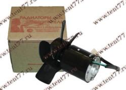 Электро двигатель отопителя  Газель 3221 салона, ПАЗ, ЗИЛ 12В-60Вт с крыльчаткой