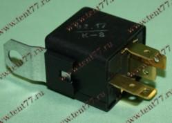Реле 5 контактное универсал 12В с резистором