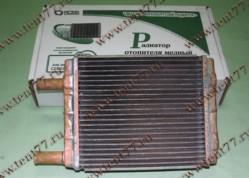 Радиатор отопителя Газель 3302 (ф=20mm) 2-х ряд (с 2003 г/в) медн.Оренбург